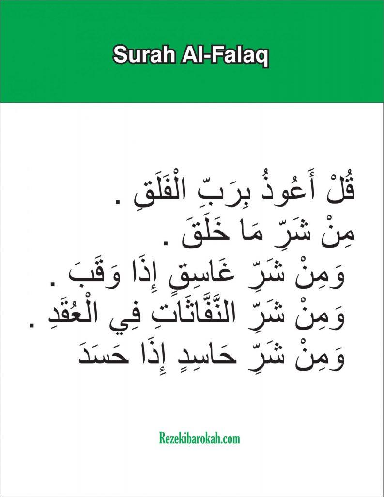 doa sesudah sholat wajib