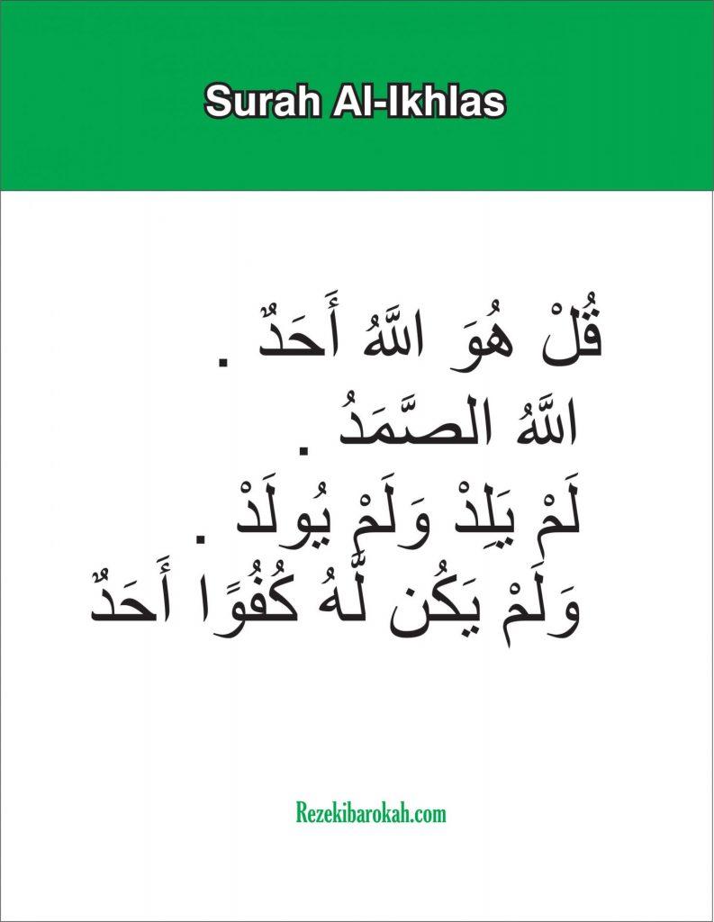 doa sesudah sholat wajib nu