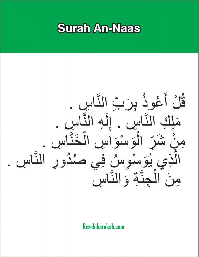 doa sesudah sholat wajib singkat