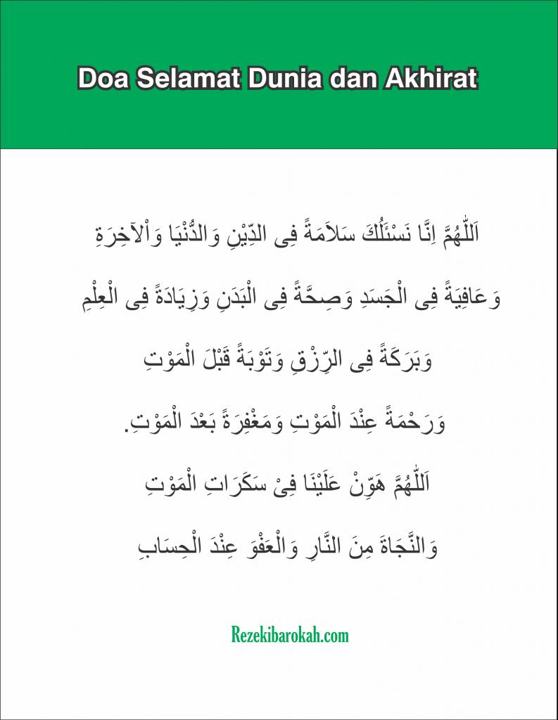 doa setelah sholat wajib sendiri
