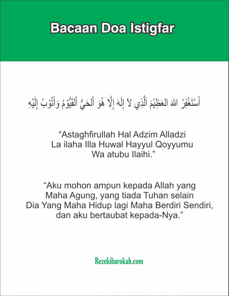 doa setelah sholat wajib menurut sunnah