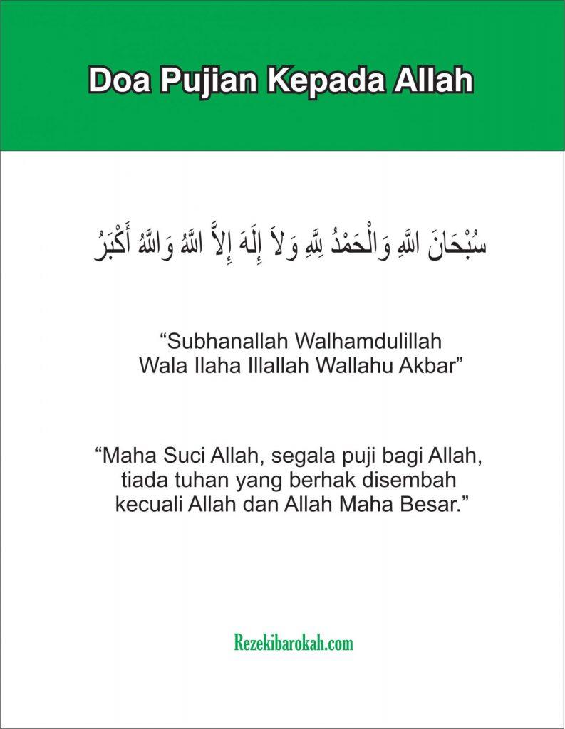 doa setelah sholat wajib sesuai sunnah