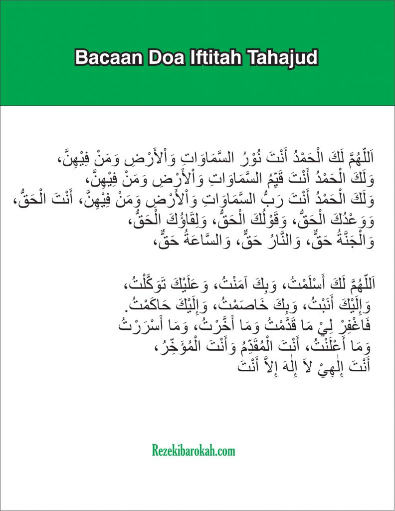 doa iftitah pendek
