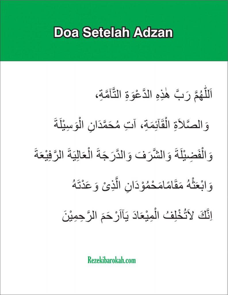 doa setelah adzan dan artinya