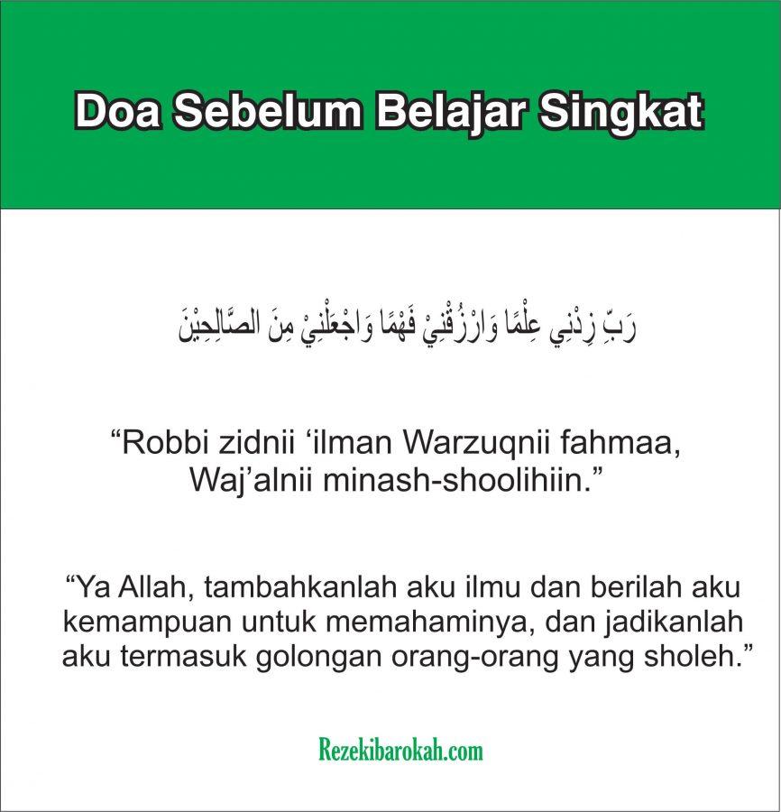 doa sebelum belajar bahasa indonesia