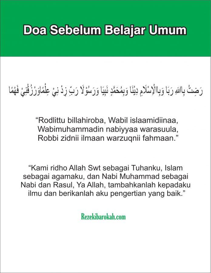 doa sebelum belajar bahasa inggris