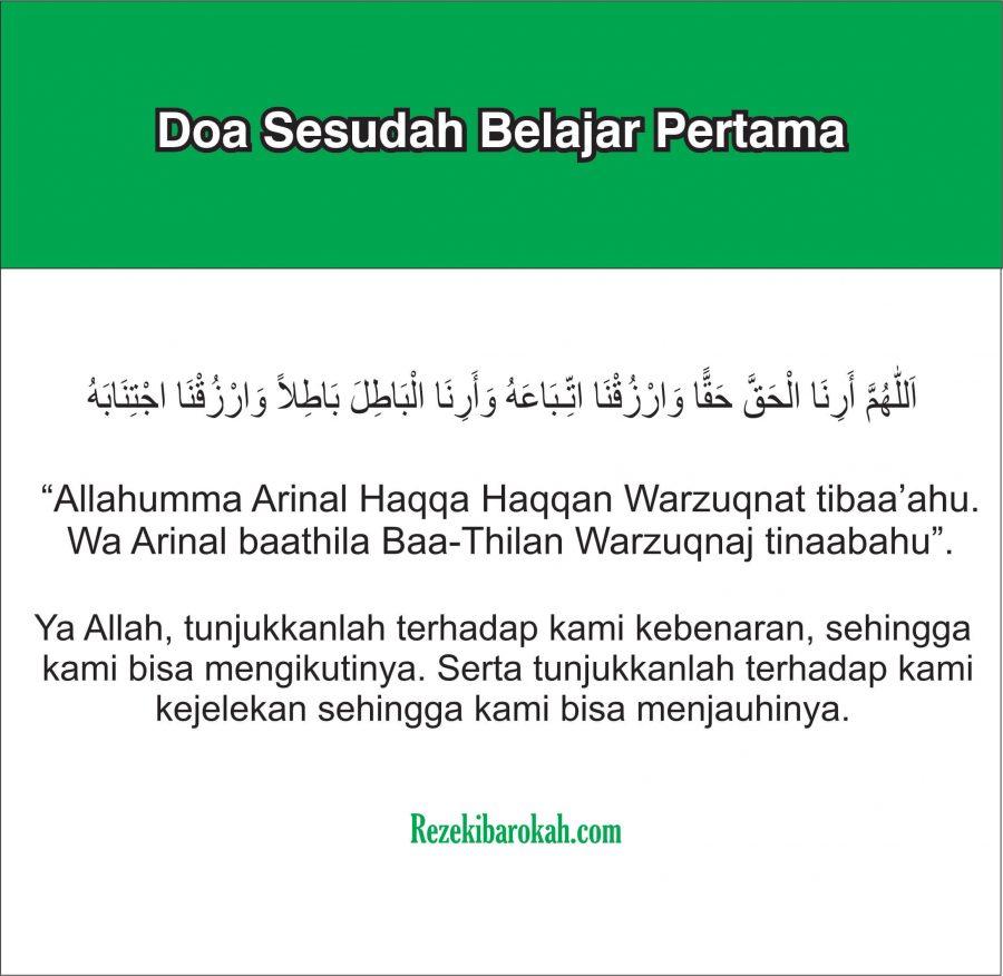 doa sesudah belajar dan sebelum belajar