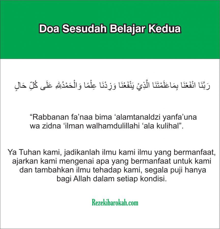 doa sesudah belajar ngaji