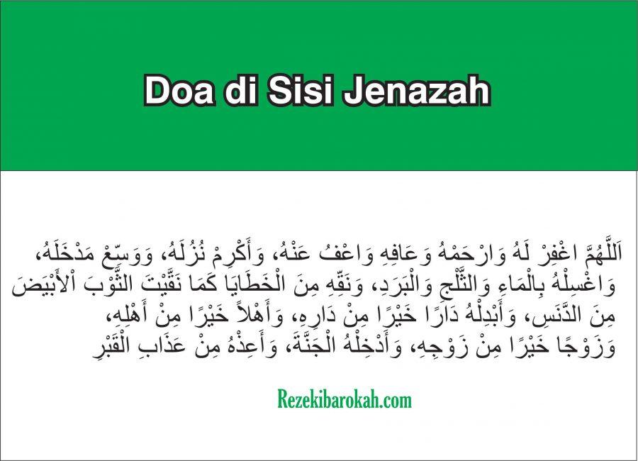 doa takziah dan artinya