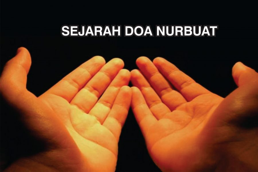 doa nurbuat di alquran surat apa ayat berapa