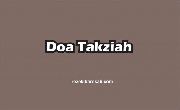 doa takziah arab