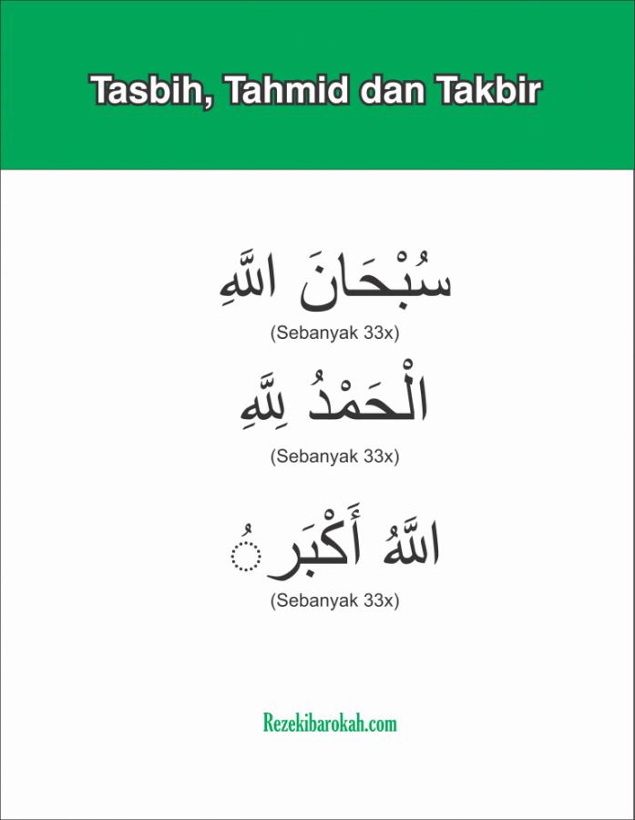 doa sebelum tidur islam