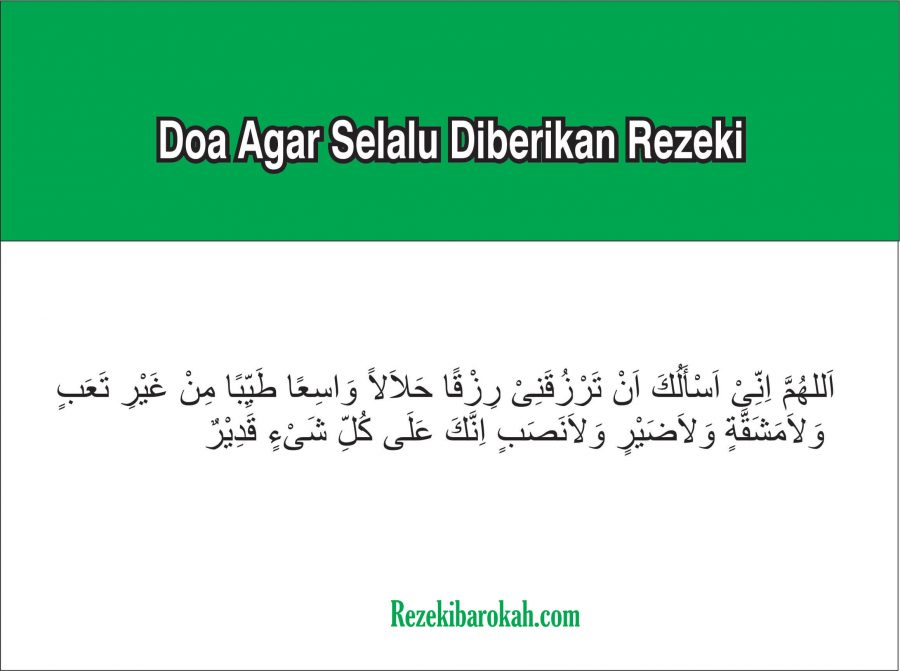 doa untuk suami murah rezeki