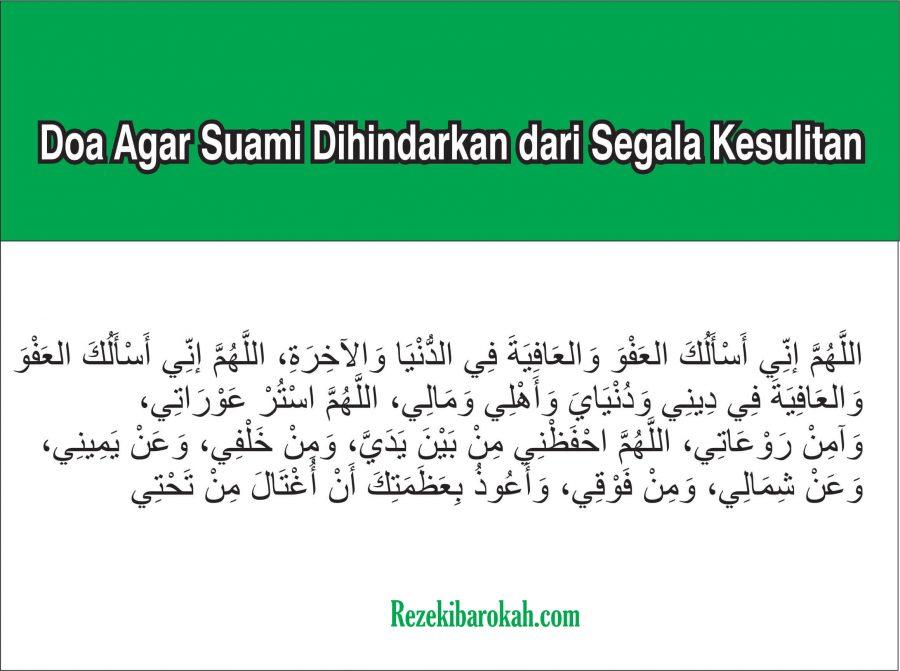doa untuk suami sakit