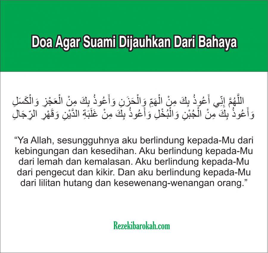 doa untuk suami yg sakit