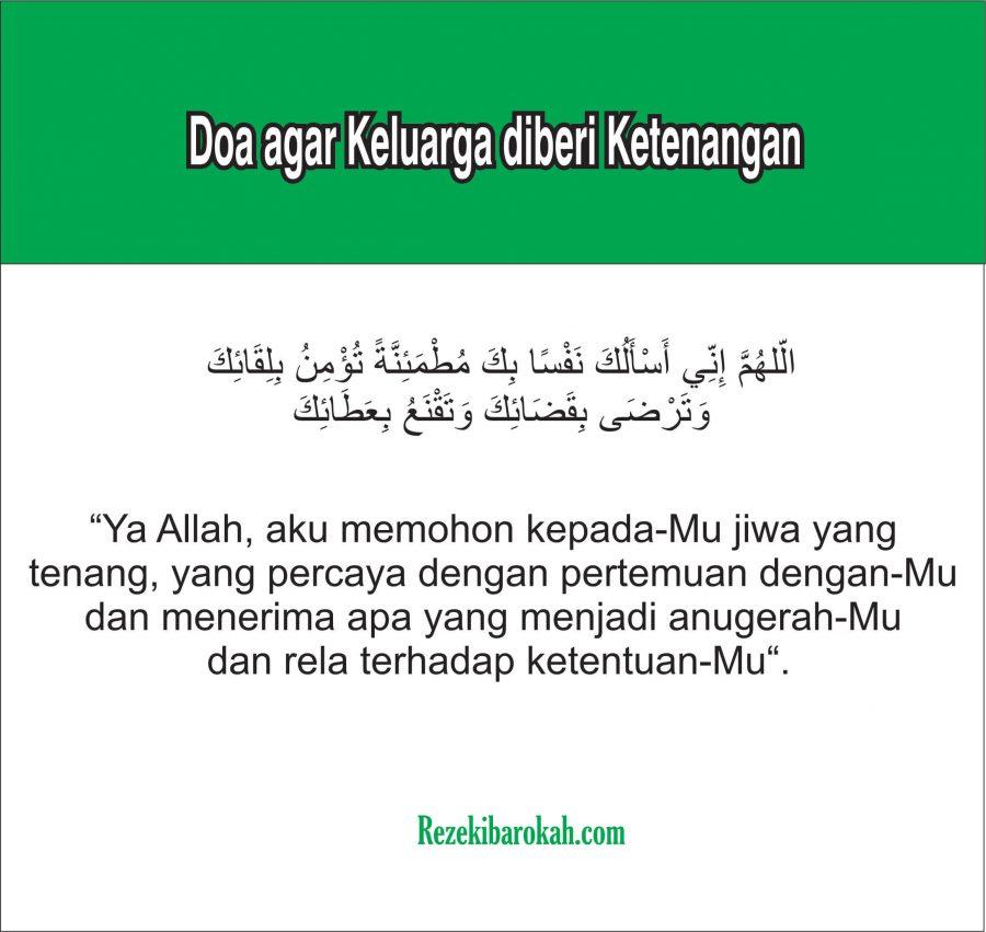 doa untuk suami dan anak