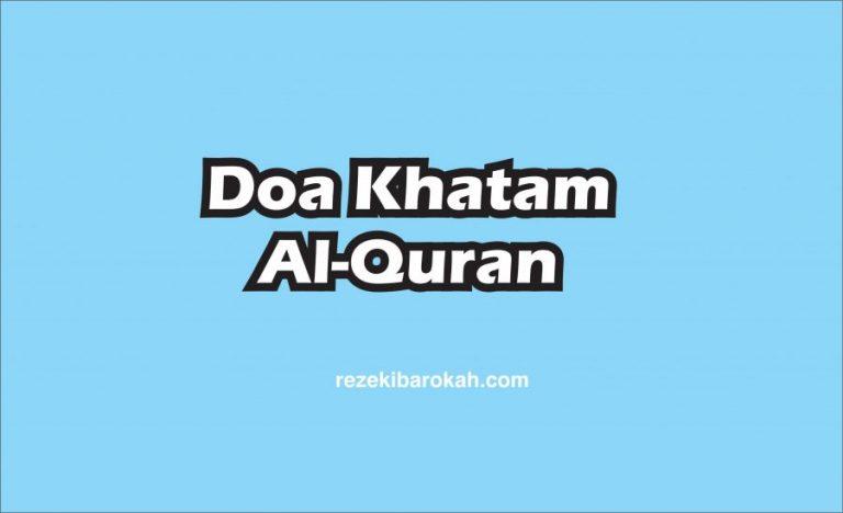 doa khatam al quran pdf