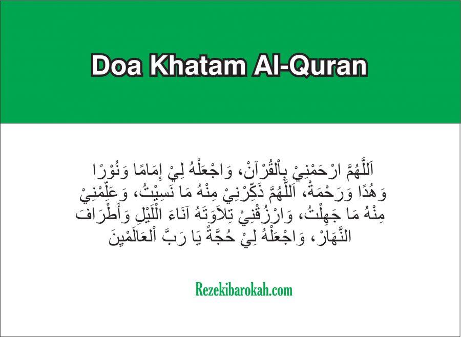 doa khatam al-quran dan artinya